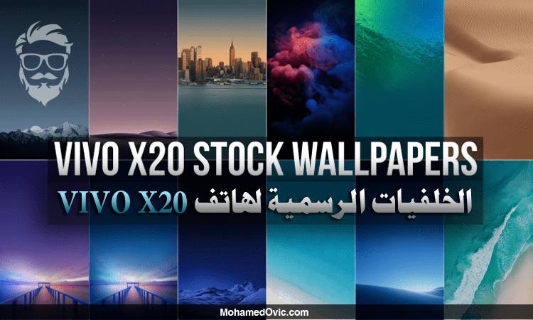Pubg Wallpaper Qhd: تحميل الخلفيات الرسمية (12 خلفية) لهاتف Vivo X20 بدقة QHD