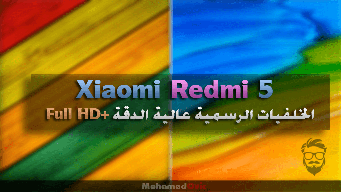 Pubg Wallpaper For Redmi Note 4: تحميل الخلفيات الرسمية لهاتف Redmi 5 Plus عالية الجودة
