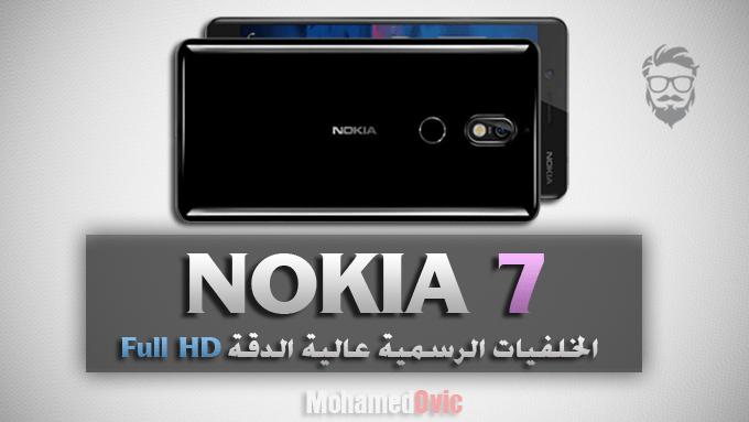 تحميل خلفيات نوكيا Nokia 7 عالية الجودة بدقة Full HD