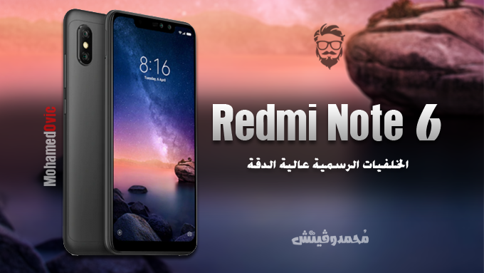 Download Xiaomi Redmi Note 4 Stock Wallpapers: الخلفيات الرسمية عالية