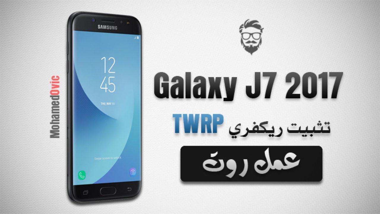 Galaxy A6 Twrp