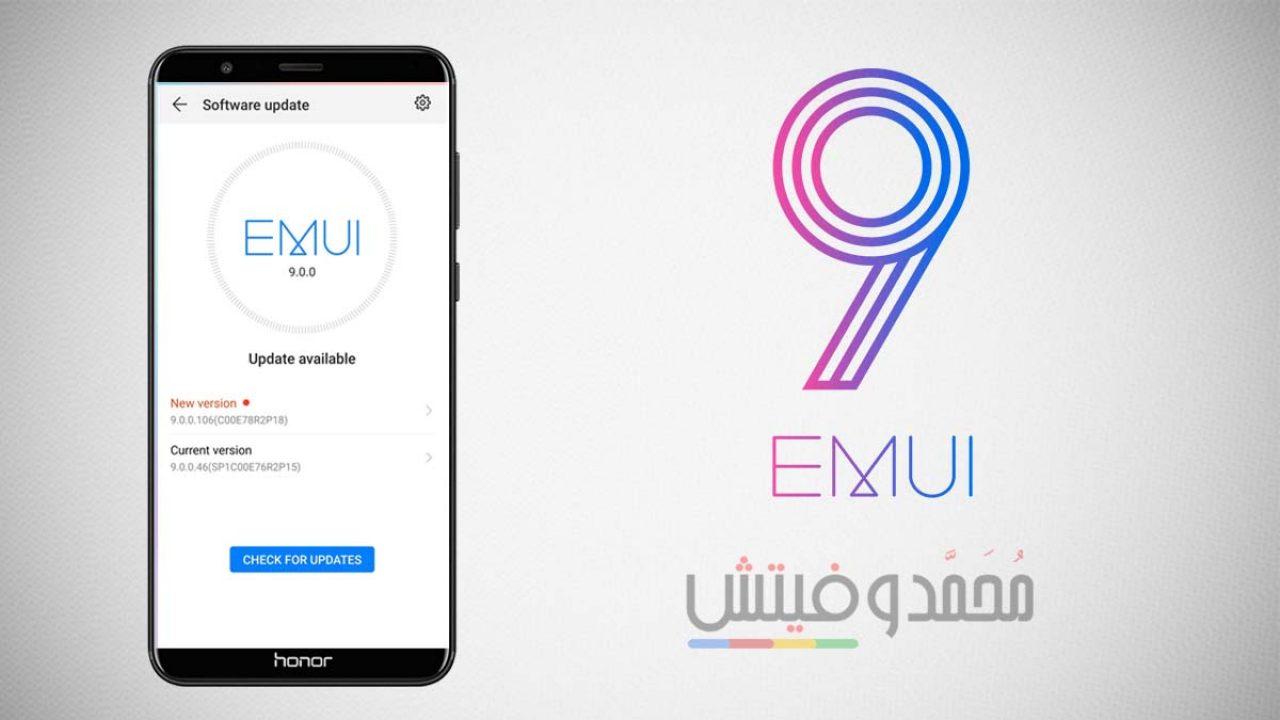 هاتف Honor 7X سيُحدَّث إلى EMUI 9 0 بنظام Android Pie قريبًا!