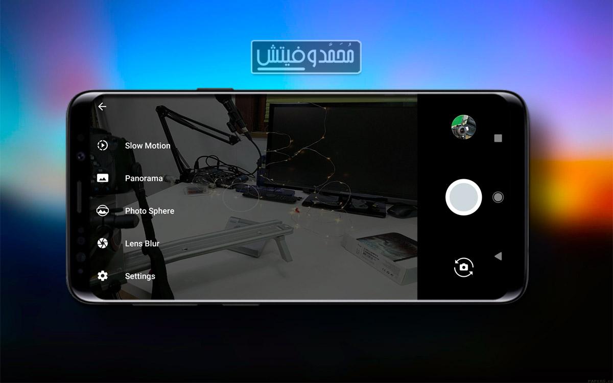شرح كيفية تثبيت كاميرا جوجل Google Camera APK لهواتف اندرويد