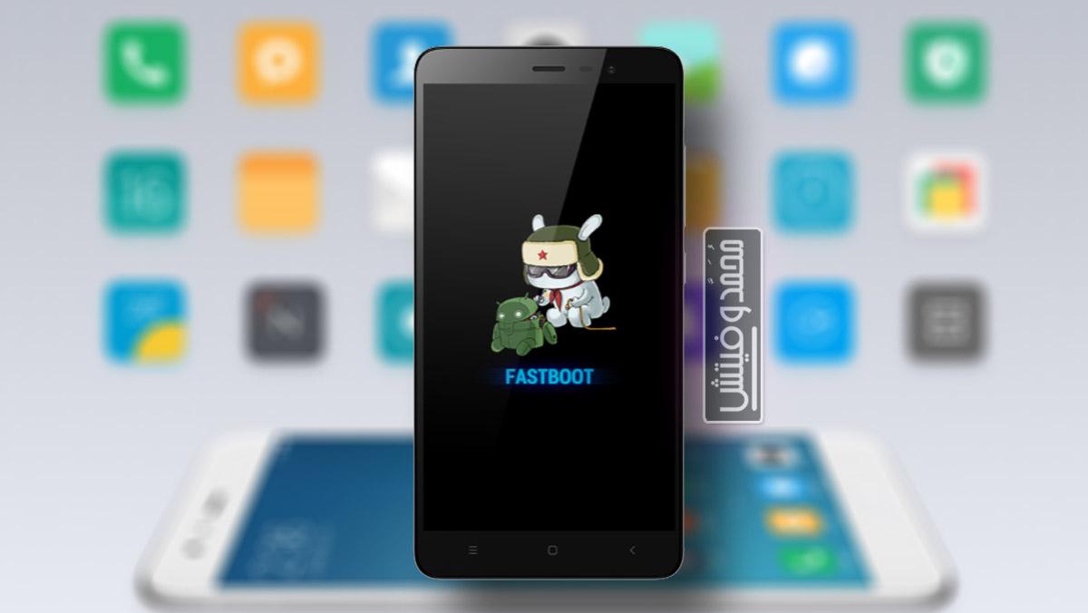 تنزيل أداة Mi Flash Unlock Tool | فتح البوتلودر لهواتف