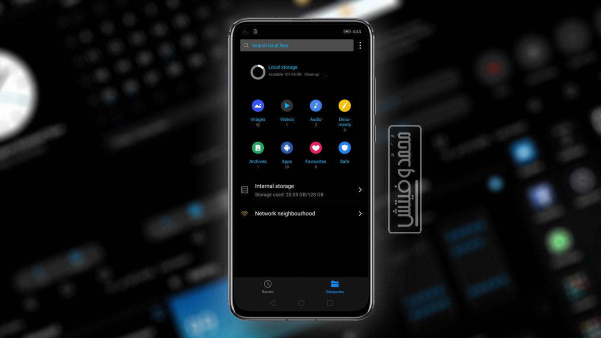 تحميل ثيم باي 9 0 الاسود (Dark EMUI) لأجهزة Huawei بنظام +