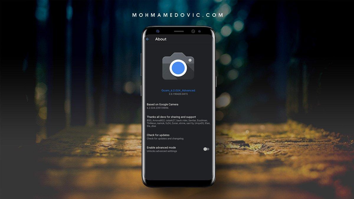تحميل وتثبيت تطبيق Google Camera لهواتف Samsung Galaxy (ملف APK)