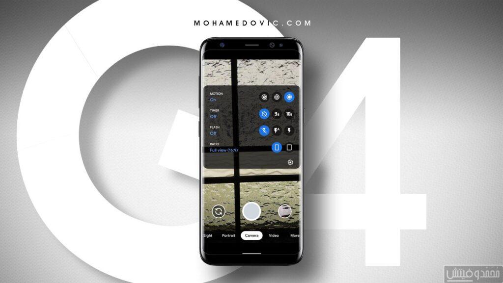 Download Google Pixel 4 Camera