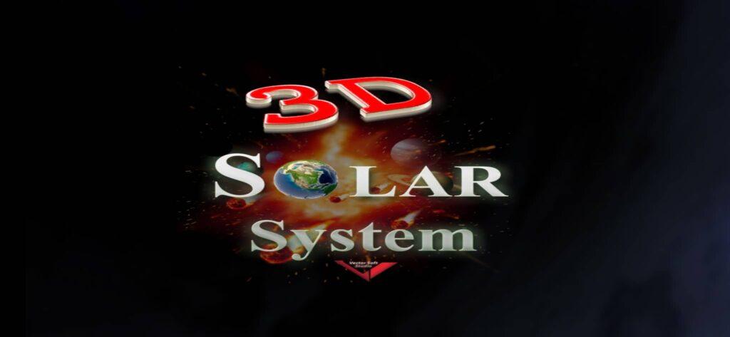 شرح تطبيق لرؤية الفضاء 3d solar system