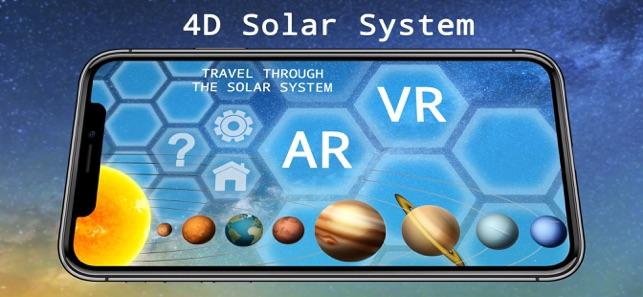 تطبيق 4D Solar System استكشاف الفضاء رباعي الأبعاد