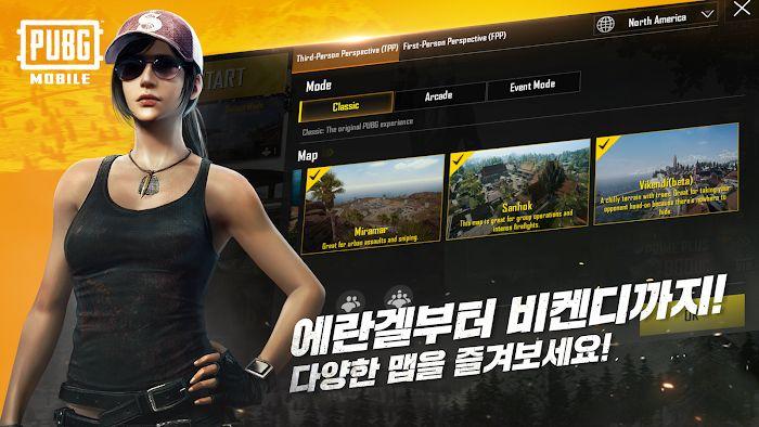 تشغيل اللعبة على الخادم الكوري