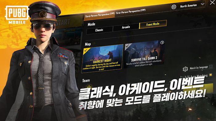 وضع الزومبي في لعبة ببجي موبايل نسخة كوريا