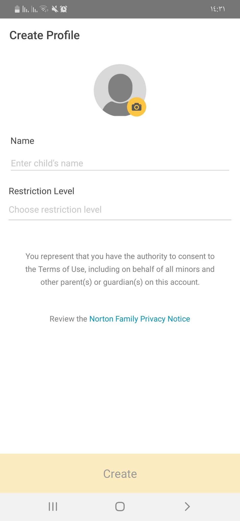 إدخال بيانات طفلك في تطبيق Norton Family Parental Control أحد تطبيقات مراقبة الاطفال عن بعد